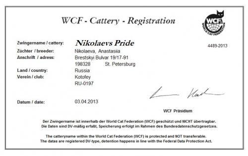 wcf_0.jpg